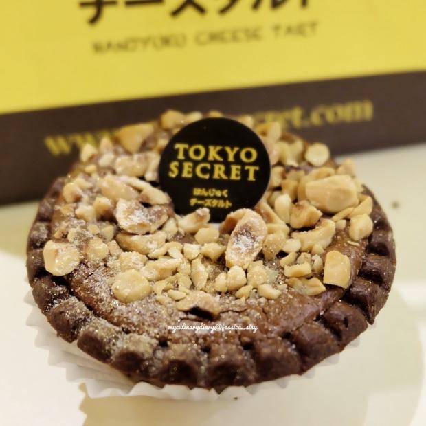 2月份【Tokyo Secret全马分行】大促销!优惠只有一天!芝士挞买一送一!